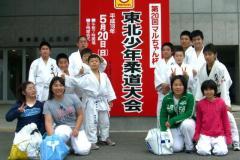 pic2007_05_2011