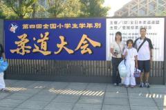 pic2007_08_19_218