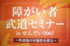 pic2007_11_11_119