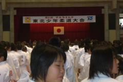 pic2008_05_18_11