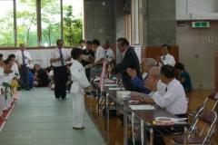 pic2008_08_17_14