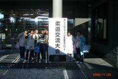 pic2008_11_30_1_19
