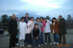 pic2008_11_30_1_54