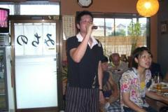 pic2009_07_26_1_51