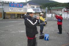 pic2009_09_23_1_2