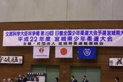 pic2010_04_25_1_1