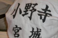 pic2010_04_25_2_23