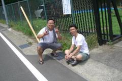 pic2010_08_01_1_13