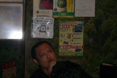 pic2011_08_07_2_19