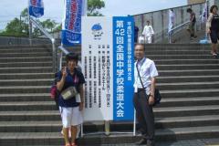 pic2011_08_22_1_10