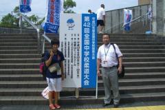 pic2011_08_22_1_11