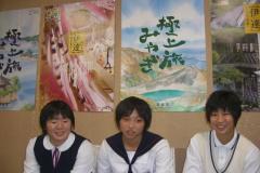 pic2011_09_14_1_3