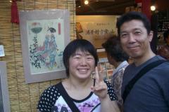 pic2011_09_19_1_26