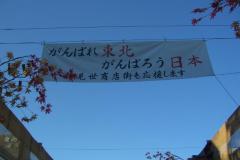 pic2011_09_19_1_28