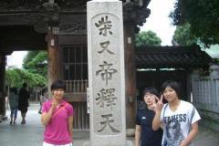 pic2011_09_19_2_21
