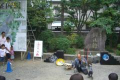 pic2011_09_19_2_23