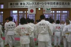 pic2011_12_03_1_10
