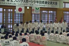 pic2011_12_03_1_17