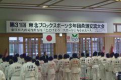 pic2011_12_03_1_18