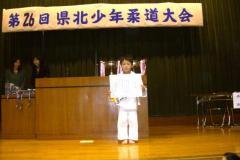 pic2007_03_0418