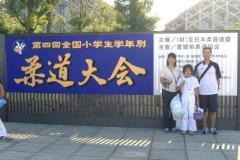 pic2007_08_19_219