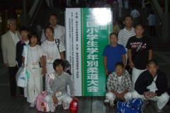 pic2008_08_24_274
