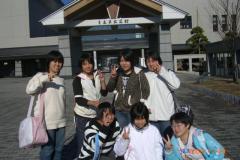 pic2008_11_30_1_16