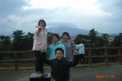 pic2008_11_30_1_52