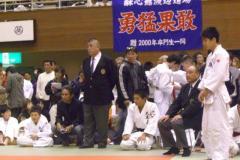pic2009_04_26_1_47
