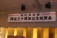 pic2009_11_08_1_1