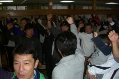 pic2011_01_09_1_99