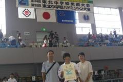 pic2011_08_01_1_43