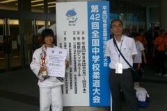 pic2011_08_22_1_87