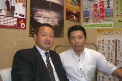pic2011_09_14_1_5
