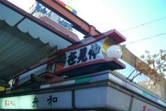 pic2011_09_19_1_27
