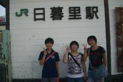 pic2011_09_19_1_48