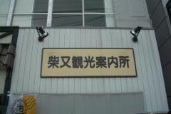pic2011_09_19_2_11