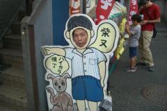 pic2011_09_19_2_13
