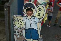 pic2011_09_19_2_14