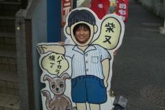 pic2011_09_19_2_15