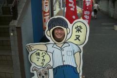 pic2011_09_19_2_16