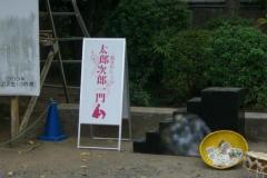 pic2011_09_19_2_24