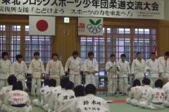 pic2011_12_03_1_15