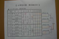 pic2011_12_03_2_67