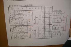 pic2011_12_03_2_68