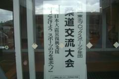 pic2011_12_03_2_74
